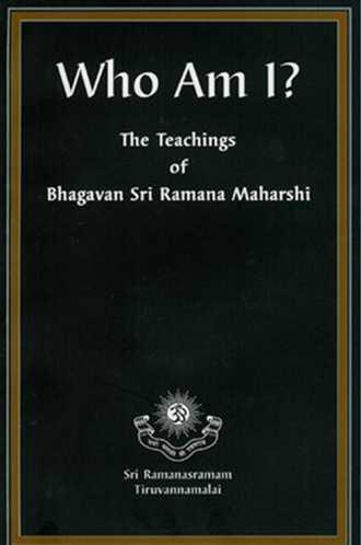 ramana maharshi, who am i