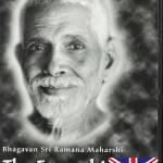 eternal light dvd, ramana maharshi eternal light, ramana maharshi