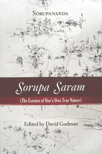 Book Sorupa Saram