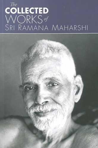 Book Collected Works of Sri Ramana Maharshi